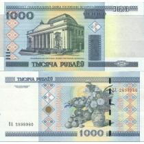 Белоруссия 1000 рублей 2000 г. (2011 г.)