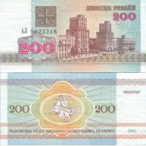 Белоруссия 200 рублей 1992 г.