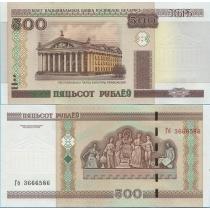 Белоруссия 500 рублей 2000 г. (2011 г.)