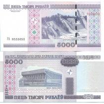 Белоруссия 5000 рублей 2000 г. (2011)
