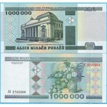 Беларусь 1.000.000 рублей 1999 год.
