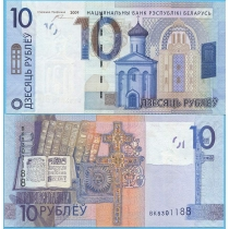 Белоруссия 10 рублей 2009 год