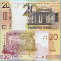 Белоруссия 20 рублей 2009 год