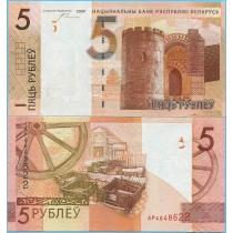 Белоруссия 5 рублей 2009 год
