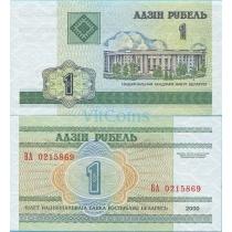 Белоруссия 1 рубль 2000 г.