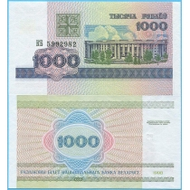 Белоруссия 1000 рублей 1998 год.