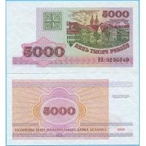 Белоруссия 5000 рублей 1998 год.