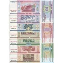 Белоруссия набор 10 памятных банкнот 2000 год. Миллениум