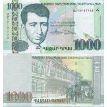 Армения 1000 драм 2015 г.