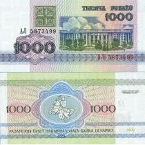 Белоруссия 1000 рублей 1992 год.