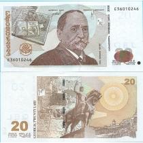 Грузия 20 лари 2008 год.