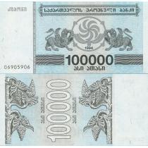 Грузия 100.000 лари 1994 г.