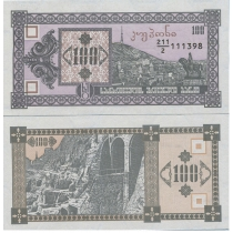 Грузия 100 лари 1993 год.