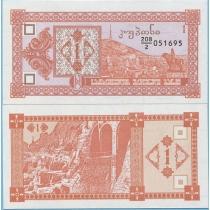 Грузия 1 лари 1993 год.