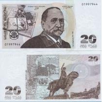 Грузия 20 лари 1995 г.