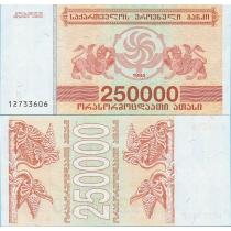 Грузия 250 000 лари 1994 год.