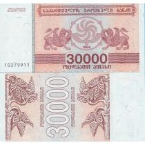 Грузия 30 000 лари 1994 год.