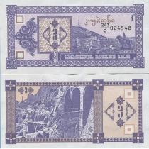 Грузия 3 лари 1993 год.