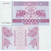 Грузия 500 000 лари 1994 год.