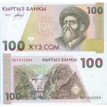 Киргизия 100 сом 1994 год.
