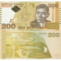 Киргизия 200 сом 2004 г.