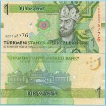 Туркменистан 1 манат 2014 год.