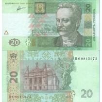 Украина 20 гривен 2011 год.