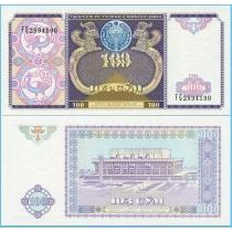 Узбекистан 100 сум 1994 год.
