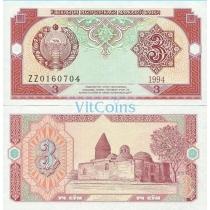Узбекистан 3 сум 1994 год. Замещение ZZ