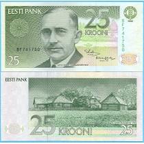 Эстония 25 крон 1992 год.