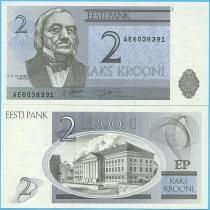 Эстония 2 кроны 1992 год.