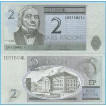 Эстония 2 кроны 2007 год.