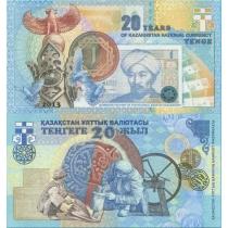 Казахстан тестовая банкнота 2013 г. 20 лет тенге
