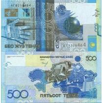 Казахстан 500 тенге 2006 год. Келимбетов