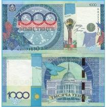 Казахстан 1000 тенге 2010 год. Юбилейная