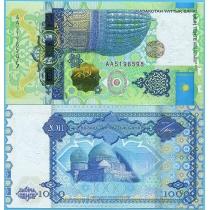 Казахстан 1000 тенге 2011 год. Юбилейная