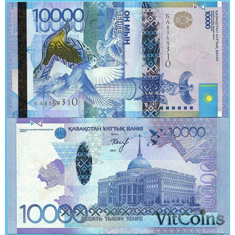Банкнота Казахстан 10000 тенге 2012 год.
