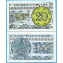 Казахстан 20 тиын 1993 год. Номер внизу.