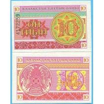 Казахстан 10 тиын 1993 год. Номер вверху.
