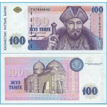 Казахстан 100 тенге 1993 (2001) год.