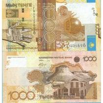 Казахстан 1000 тенге 2006 год. Сайденов