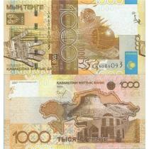 Казахстан 1000 тенге 2006 г. Келимбеков