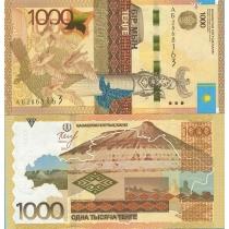 Казахстан 1000 тенге 2014 год.
