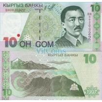Киргизия 10 сом 1997 год.