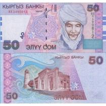 Киргизия 50 сом 2002 год.