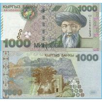Киргизия 1000 сом 2000 год. Серия АА