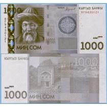 Киргизия 1000 сом 2016 год.