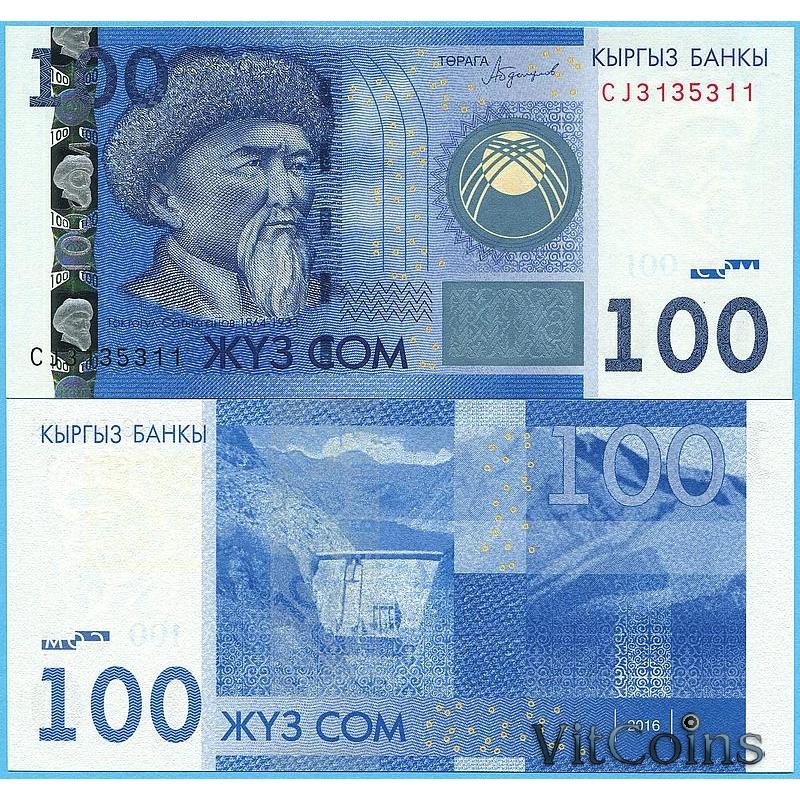 Банкнота Киргизия 100 сом 2016 год.