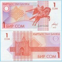Киргизия 1 сом 1993 год.