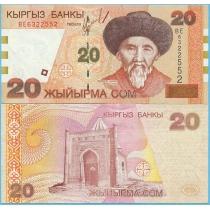 Киргизия 20 сом 2002 год.